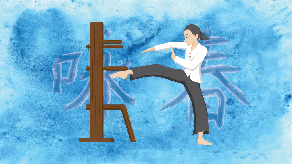 Wing Chun: I hit like a girl